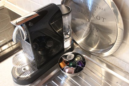 Top Rated Nespresso
